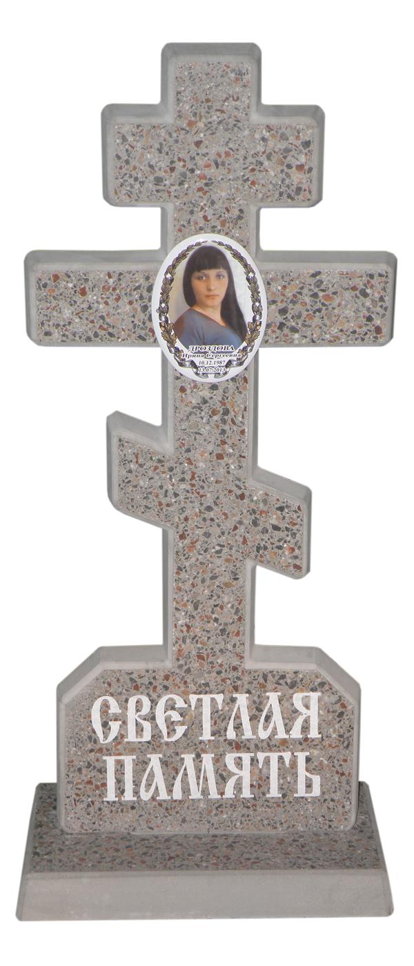 католический крест и православный крест фото
